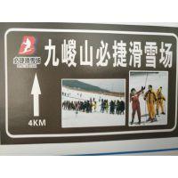 乌鲁木齐优质路牌加工厂 乌鲁木齐公路指示牌制作厂家