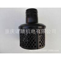 汽油机水泵配件2寸 3寸 4寸底阀 滤网 法兰 塑料底阀