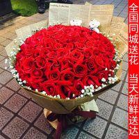 七夕全国送99朵红玫瑰花束北京深圳昆明云南求婚生日鲜花速递同城