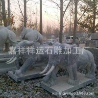 厂家直销 各种石雕大象 石雕动物 价格优惠