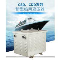 CSD系列船用变压器