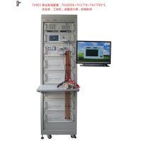 同惠TH902A/TH903A 型电感偏流特性综合测试系统 0-60A/120A,1kHz-2MHz