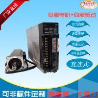 和之诚精密伺服压机批发电动缸可来图定制生产