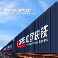 中欧快铁国际运输(深圳)有限公司