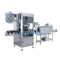 承德套标机 XYK-T250 精准套标 实力厂家-新永科包装机械