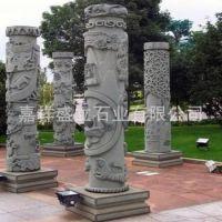 嘉祥石雕厂供应精品石龙柱 大理石雕刻龙柱 广场罗马柱