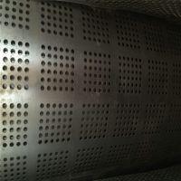 圆孔标准筛 圆孔冲孔网规格 冲孔网筛网