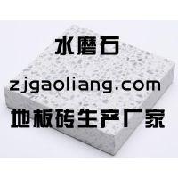杭州水磨石什么颜色好看?彩色水磨石的高亮水磨石优缺点在哪?