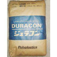 POM塑胶原料日本宝理GC-25/聚甲醛