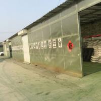 灵寿县峰联矿产品加工厂