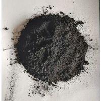 石墨化微粉(华峰矿业),石墨粉,炭素粉,厂家直接销售