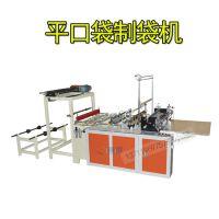 供应广东专业生产塑料袋制作机器 垃圾袋生产设备 厂家直销