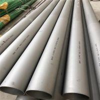 厂家直销TP304不锈钢焊管/304工业用管/卫生级有缝管/酸洗抛光退火管