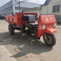 四川液压顶卸料柴油三轮车 热销自卸式柴油三轮车价格