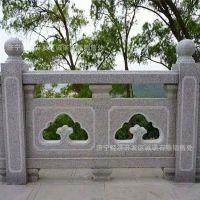 广场花岗岩石雕栏杆生产厂家 别墅园林汉白玉石雕栏杆 批发价格