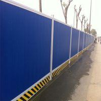 pvc施工围挡墙@扬中pvc施工围挡墙@pvc施工围挡墙生产厂家