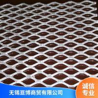 江苏亘博 小型钢板网 欢迎选购