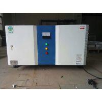 厂家直销低空静电直排环保商业油烟净化器