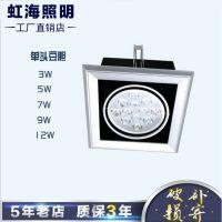 【厂家直销】LED豆胆灯 格栅射灯单头方形嵌入式大功率led斗胆灯