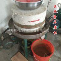 鸿万供应小型石磨麻酱机 多功能电动面粉石磨机 打芝麻酱机器 可定制