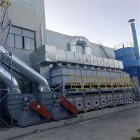 RCO催化燃烧装置工作原理及组成嘉特纬德设备优势
