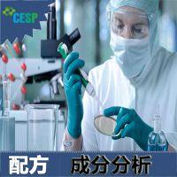 皮革胶粘剂配方 优化还原 皮革封边剂 皮革改色剂 成分检测