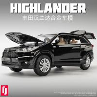 丰田汉兰达汽车模型仿真儿童合金玩具车男孩普拉多合金车模小汽车