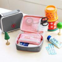 迷你出差便携旅行急救包随身小药盒小药包药品收纳包医疗包