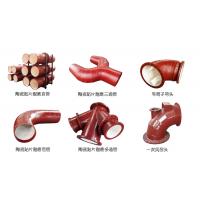 供应耐磨陶瓷贴片复合管道