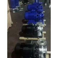 增压给水设备水泵 SLW50-100I 25M3/H扬程:12.5M 1.5KW 北京延庆众度泵业