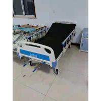 多功能医用护理床护理床厂家衡水医疗器械hkl63268