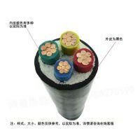 金环宇电线电缆 耐火VV电缆3*240mm2 深圳市VV电线电缆价格表