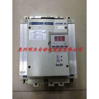 惠州软启动器维修