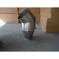 专业生产风管抱箍 风管卡箍