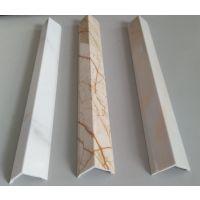石塑收口线/仿大理石瓷砖收边线/阳角线/修边条/包边线/转角线
