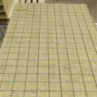 厂家直销插丝岩棉板 外墙保温用岩棉板 A级防火憎水插丝板保温板