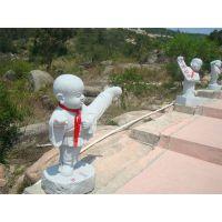 惠安石雕小沙弥 石雕三不小和尚 打座小和尚白色石头摆件价值