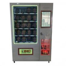 长沙饮料售货机-安徽俄洛伊商贸-自动饮料售货机