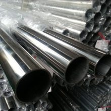 304/316L不锈钢卫生管 圆管直径219*壁厚1.5*2.0*2.5*2.7*3.0*3.9毫米