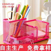 【3格】经典冷轧钢办公桌面收纳盒/笔筒纸盒装