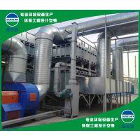 深圳RCO蓄热式催化燃烧净化设备厂家 废气净化工程设计与安装