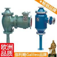 水喷射式真空泵 水喷射真空泵 大气喷射真空泵 热销
