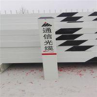 «免维护»铁路电缆标志桩~{曲靖}铁路电缆标志桩﹋{牢固}铁路电缆标志桩//定做厂家