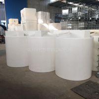 直销盐山1.5吨塑料搅拌桶反应罐1500Lpvc接口圆形加药箱