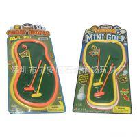 绒布球台迷你高尔夫玩具两款混装 桌面游戏 创意手指体育休闲玩具