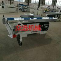众选数控木工专用锯床MJ90精密木板断料自动设备