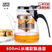 供应尚明B02耐热高温泡花茶壶600mL可拆洗玻璃过滤家用办公飘逸杯