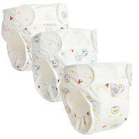 新生婴儿尿布裤兜防水可洗夏季布尿裤纯棉透气隔尿裤防侧漏尿布扣