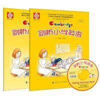 剑桥小学英语一年级上册儿童少儿练习册 培训教材小学生启蒙书籍