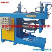厂家直销自动压筋 压槽机 缩口机 CS-压筋-600型 质保一年